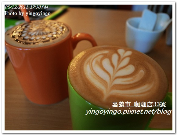 嘉義市_咖啡店33號20110522_R0019773