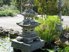 Austin Pond Society Pagoda