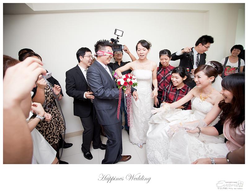 婚攝-絢涵&鈺珊 婚禮記錄攝影_062