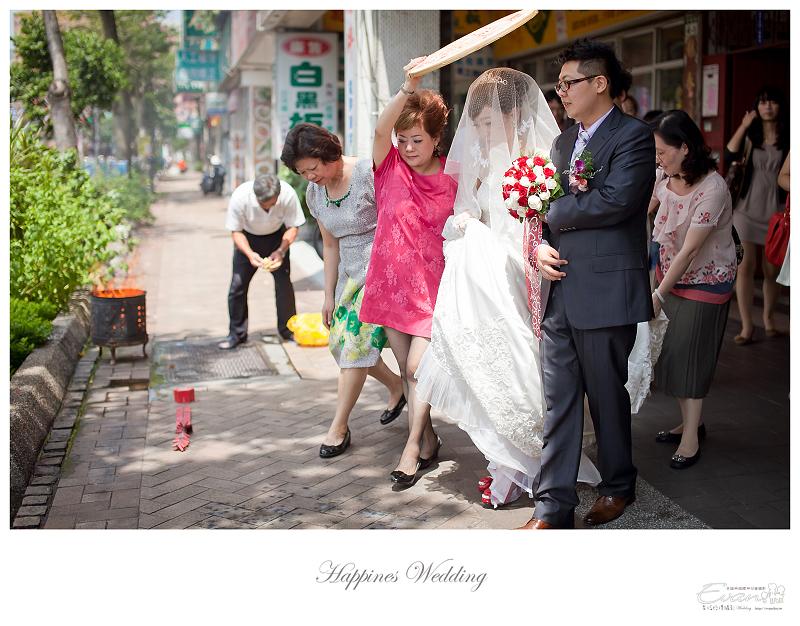 婚攝-絢涵&鈺珊 婚禮記錄攝影_090