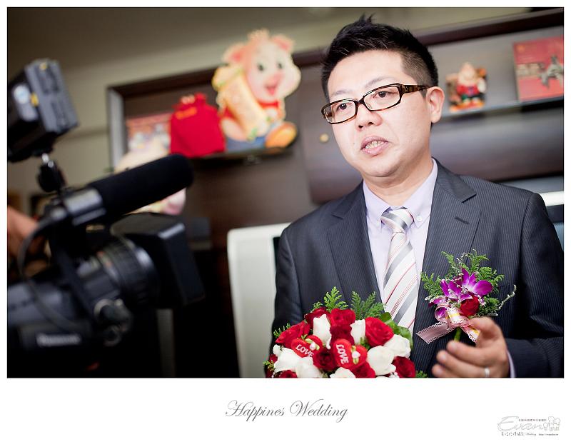婚攝-絢涵&鈺珊 婚禮記錄攝影_048