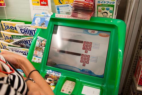 日本全家便利商店