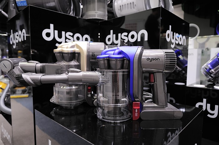 dyson-exp