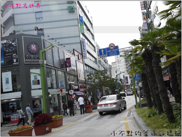 釜山光復街好好逛 (17).jpg