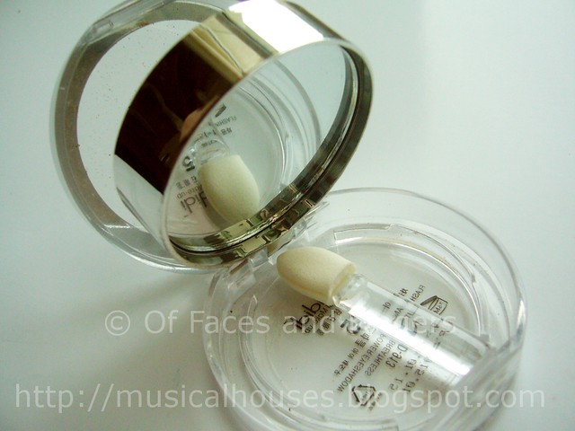 mimidid 3D diamond powder eyeshadow 2