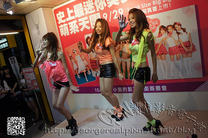 GBN-20111001-003