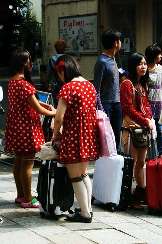 Japan 2011.