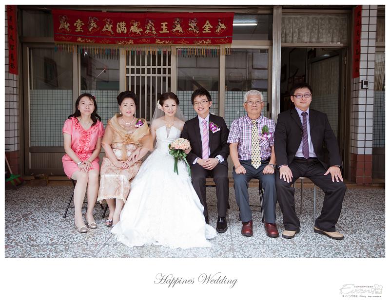 [婚禮記錄]致仲秀騏結婚紀錄_163