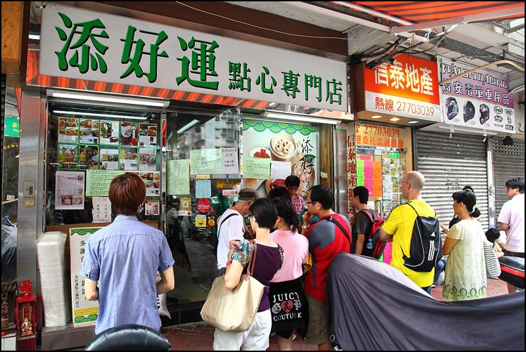 tim-ho-wan-mongkok