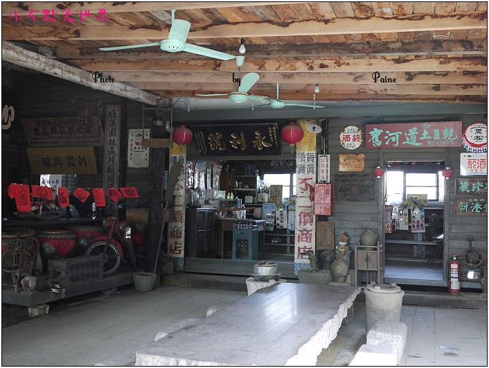 新港頂菜園 (40).JPG