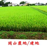 http://farm7.static.flickr.com/6159/6263173643_4c530051ba_m.jpg