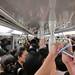 Metro overhead