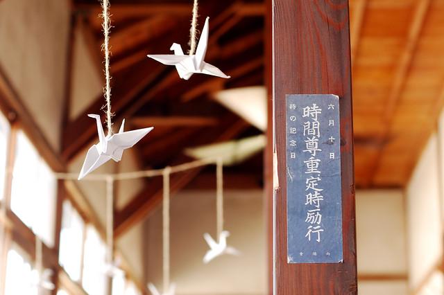 2011.09.10 台北 / 林口霧社街 / 公學校