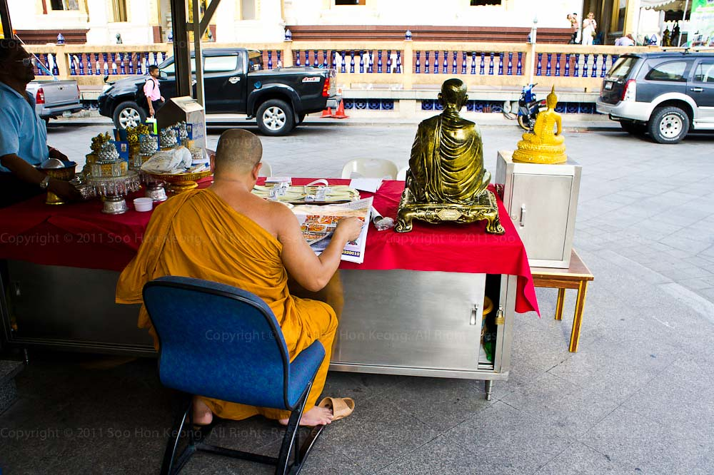 Progression? @ Bangkok, Thailand