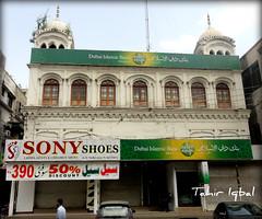 Pre Parition 1947 Sikh Building (Tahir Iqbal (Over 52,50,000 Visits, Thank You)) Tags: pakistan 1984 sikh gurdwara punjab kirtan gurudwara sikhism singh khalsa sardar gurus sangat sikhi nankanasahib bhagatsingh sikhhistory olétusfotos mygearandme partition1984