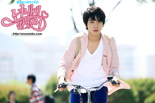 Jung Yong Hwa's Photos from Heartstrings / You've Fallen For Me