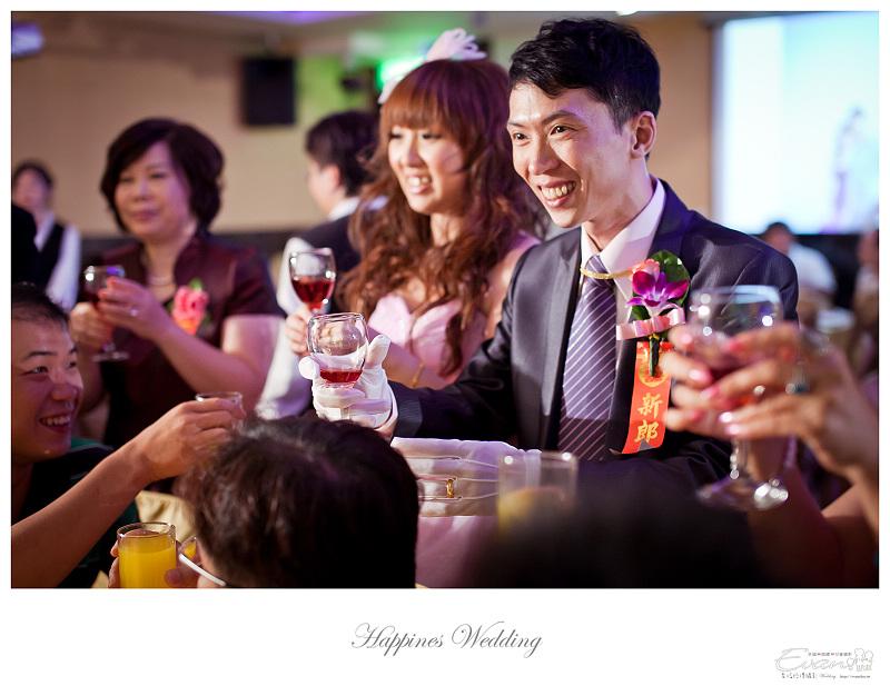 「Evan幸福婚禮」亞倫&昶明 喜宴_087
