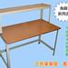 進豐角鋼工作桌含桌上架單層