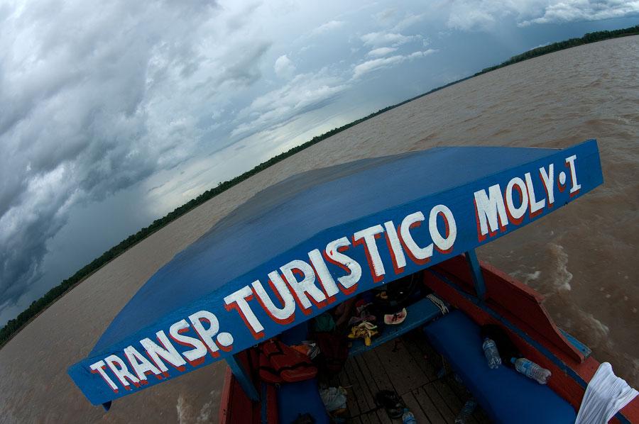 Наш домик на Амазонке на некоторое время.. Амазонка, Перу 2011 © Kartzon Dream - авторские путешествия, авторские туры в Перу, тревел видео, фототуры
