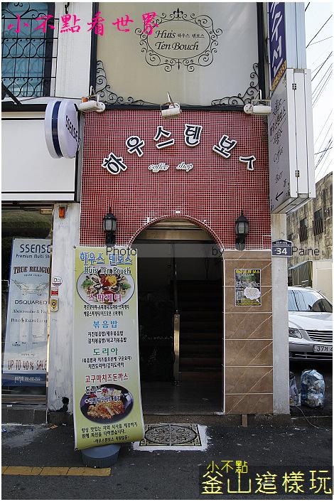 釜山大 (13).jpg