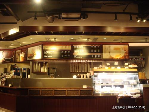 20110920 上島珈琲店_07