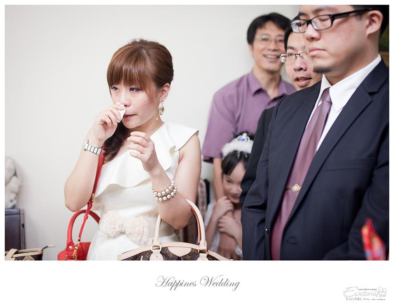 婚攝-絢涵&鈺珊 婚禮記錄攝影_080