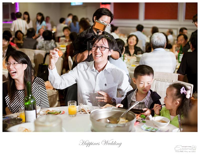 婚攝-絢涵&鈺珊 婚禮記錄攝影_208