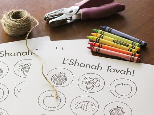 L' Shanah Tovah!