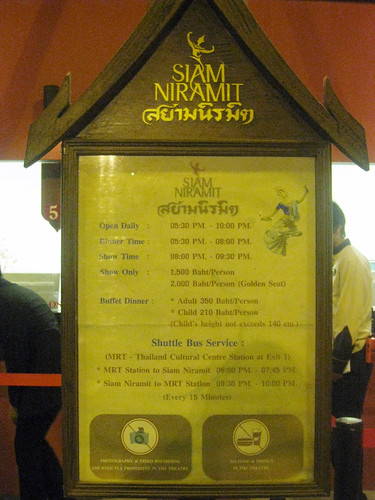 Siam Niramit Published Rates
