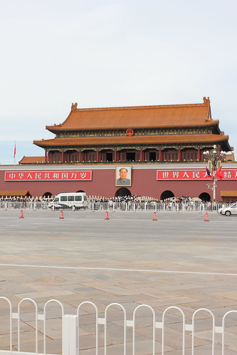 Mao keeps his eye on Tiananmen Square by emaggie