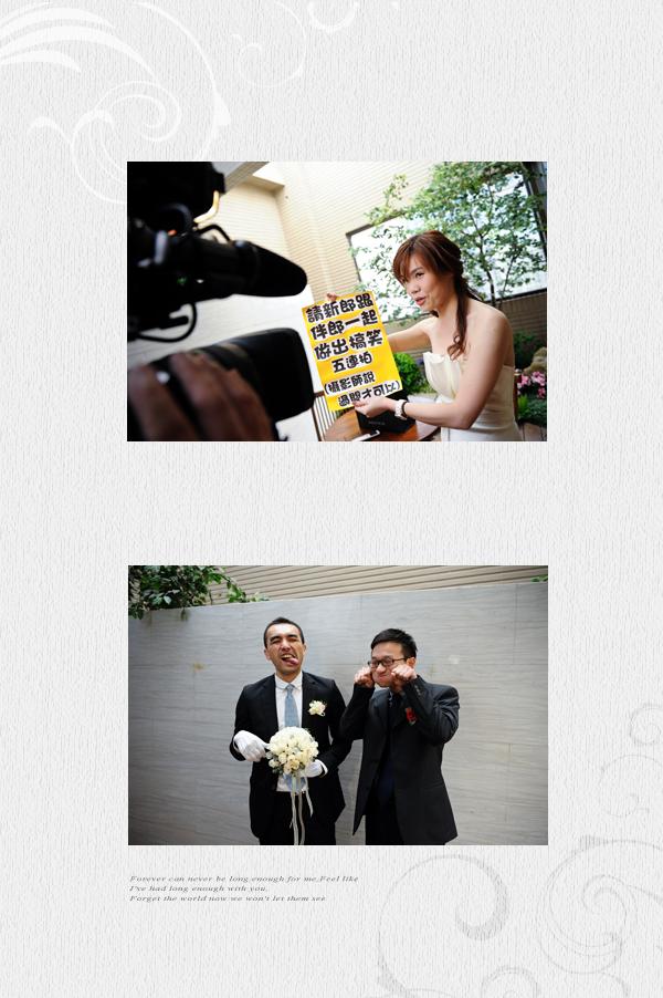 20110911book08