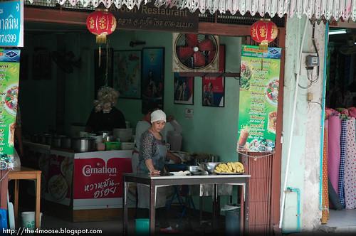 Phuket - Thalang Road