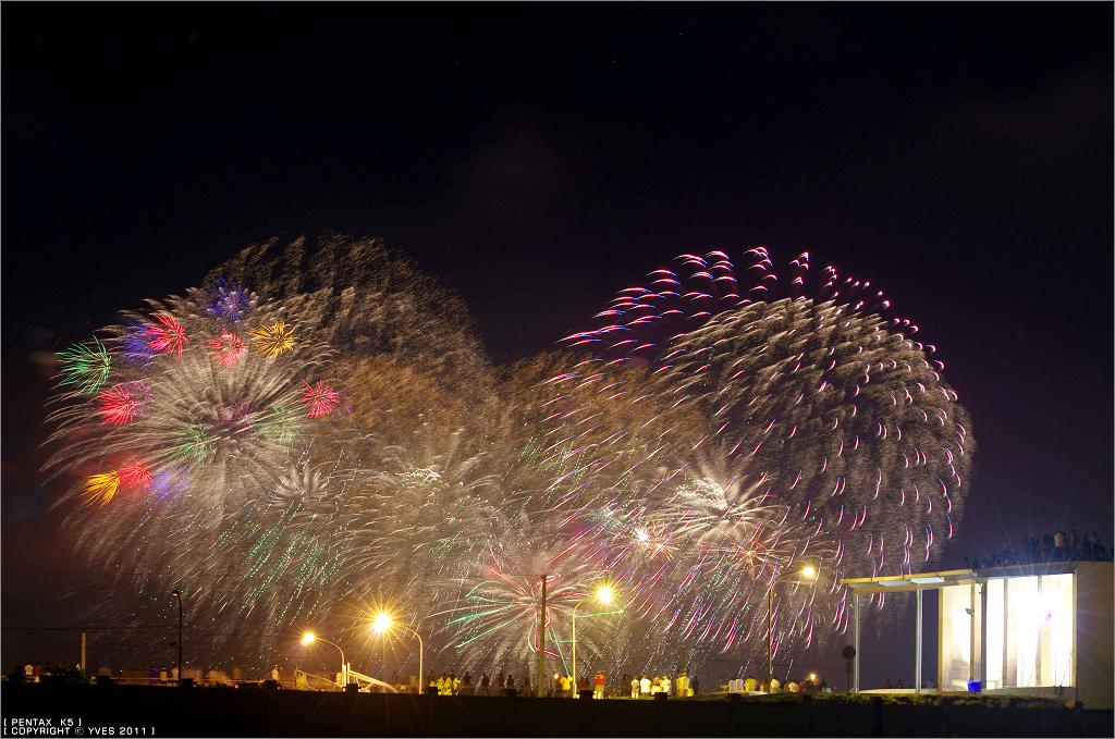 2011百年國慶煙火在鹿港 (拍得不好。慎入!!!)