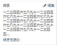 和文でスニップ