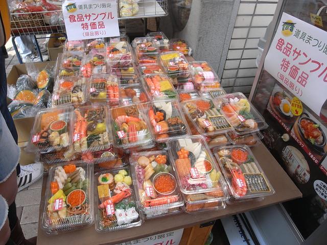 かっぱ橋道具まつり2011