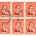 10c-MM-19361023-Rosario-batch-1-54