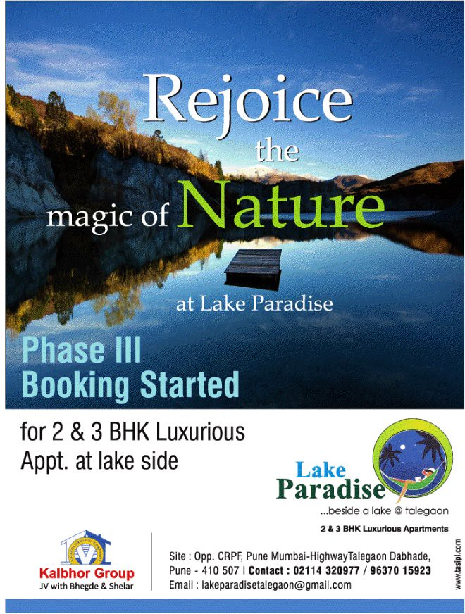 Lake Paradise, 2 BHK & 3 BHK Flats at Talegaon Dabhade - opp. CRPF - on Old Mumbai Pune Highway - Pune 410 507