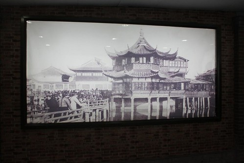 Picture of City God Temple in People's Square underground mall, Shanghai, CHina