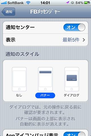 IMG_3212