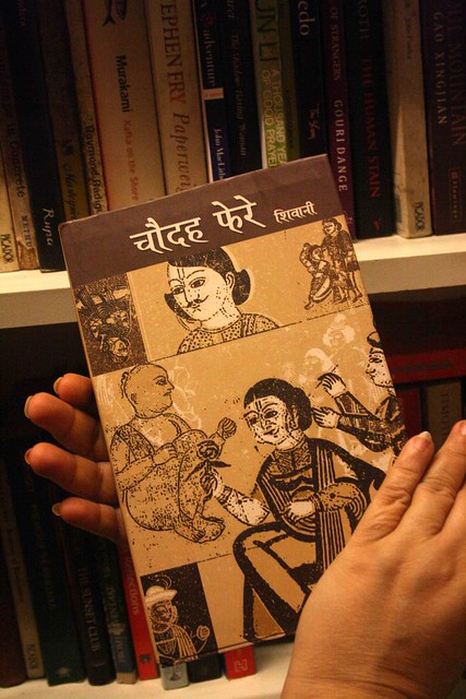 City Library – Ira Pande's Books, Noida