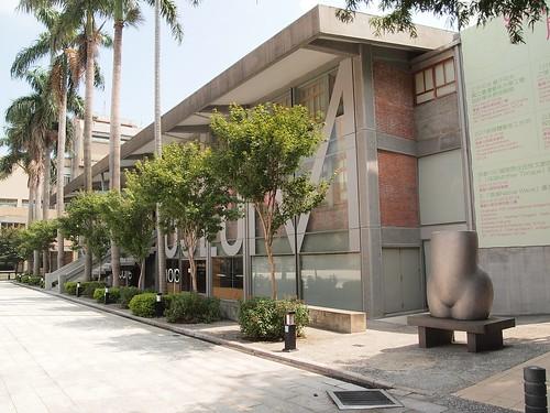 台藝大校園