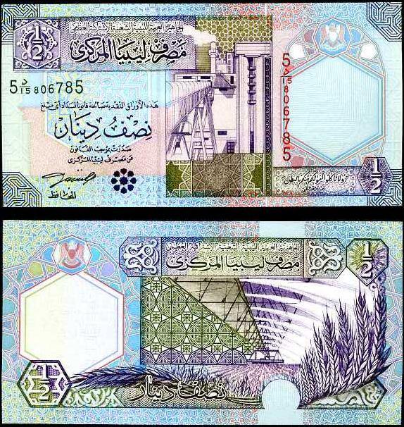 1/2 Dinár Líbya 2002, Pick 63
