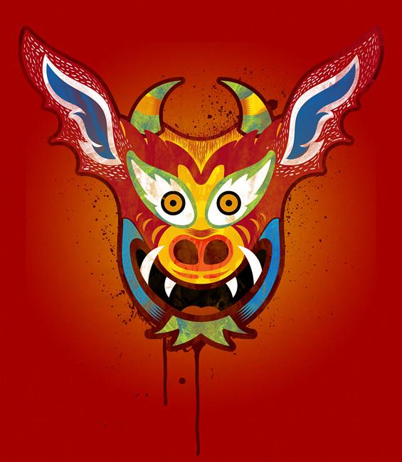 The Devil S Music De Maskers: Erdavid: Mascara De Yare