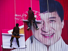 Goodbye Jackie Chan (imsuri) Tags: china road light portrait people colors smile advertising billboard moviestar chinadigitaltimes 365 jackiechan superstar jackychan 2011 kongfu  project365  panasoniclumix45200mmf456
