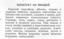 vin_1939_ov