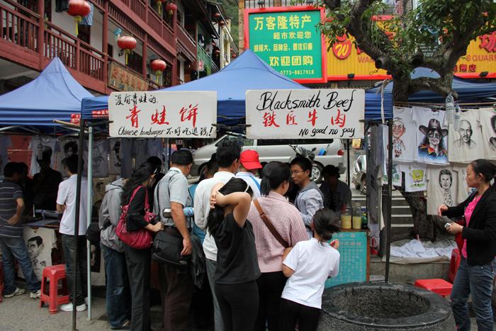 Chinese Hamburger Restaurant, Yangshuo, China