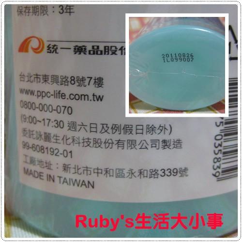 濃密保濕化粧水 (9)