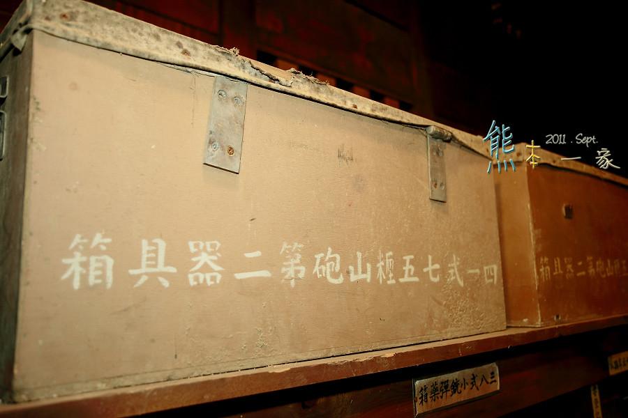 霧社分室 鐮田支隊司令部 賽德克巴萊電影林口霧社街片廠