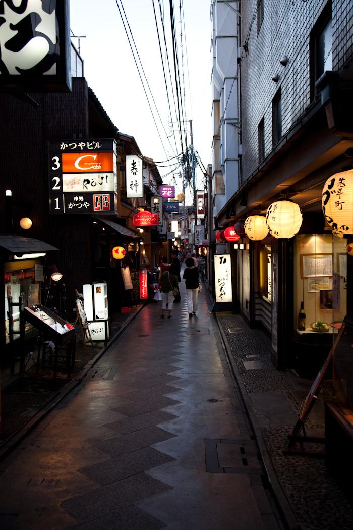 trip_to_kyoto-6425