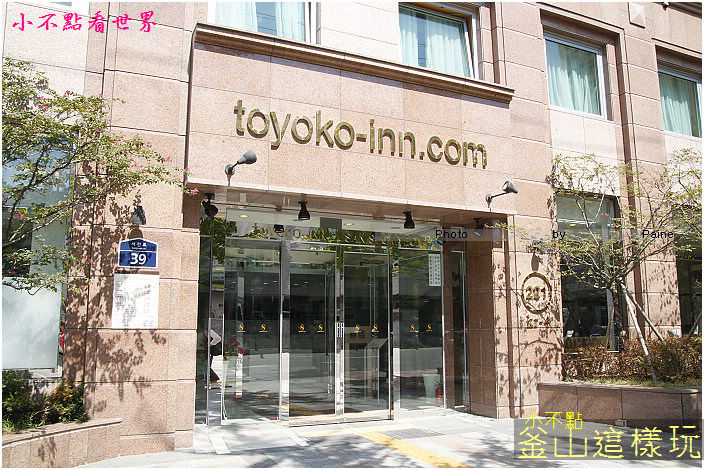 tokyo inn (1).jpg